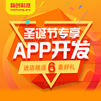 Android开发/安卓APP开发/移动端?#21482;?#36719;件开发
